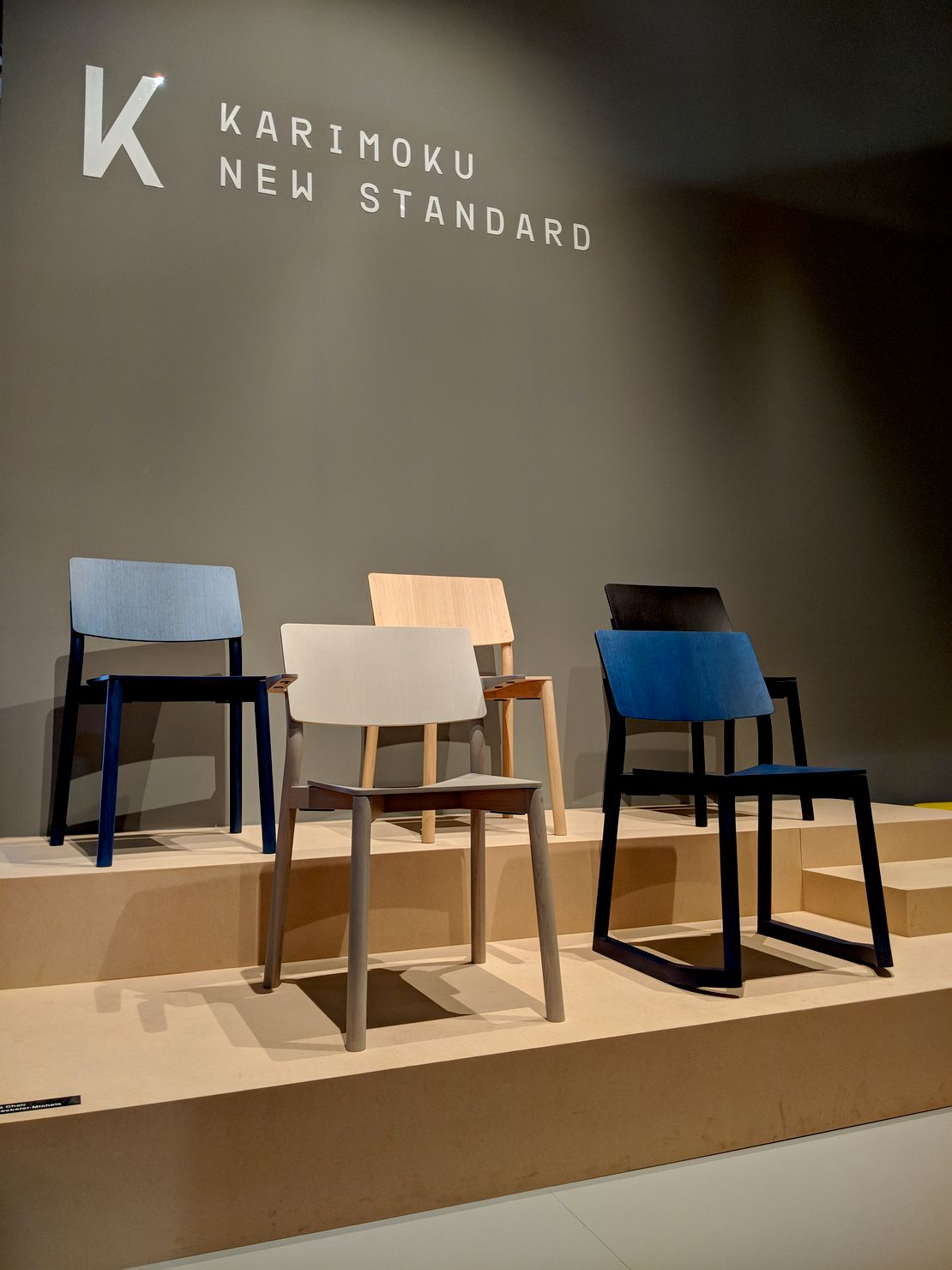 Panorama chair by Geckeler Michels for Karimoku New Standard